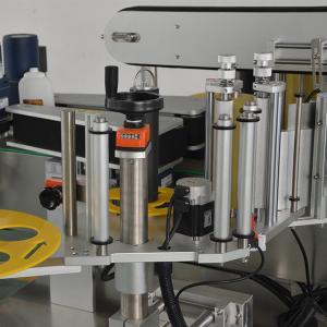 China Carton Double Side Automatic Labeling Machine , Low Noise Auto Label Machine on sale