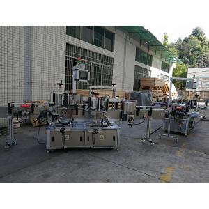 China Flat / Square Bottle Sticker Labeling Machine Full Automatic 5000-8000B/H Capacity on sale
