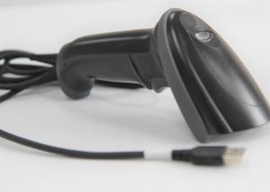 China High Efficiency Handheld 2D Barcode Scanner Data Matrix Scanner For Stores on sale