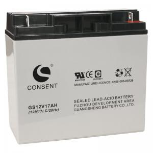 China 12v 17ah battery, sealed lead acid (SLA) ups battery on sale