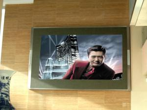 China Die-Casting P4.81 Indoor Full Color LED Display , 1R1G1B Concert LED Screen Panel on sale