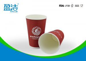 China Red Color Hot Drink Paper Cups 16oz 90x60x134mm Size With Odourless Smell on sale