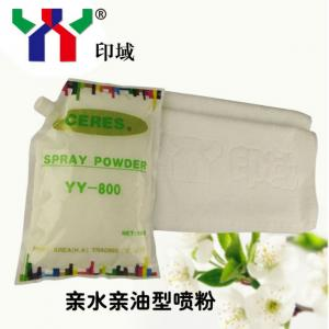 China YY-800 ceres Hydrophilic-lipophilic spray powder for offset printing on sale