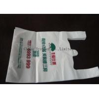 China Merchandise Custom Printed Plastic Shopping Bags Custom Size Eco Friendly on sale