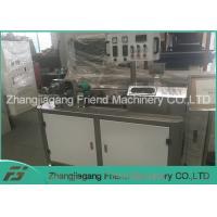 Colorful 3D Printer Filament Machine Equipment PLC / Manual Control SJ25