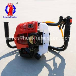 China 10meters backpack rock core drilling rig machine BXZ-1/ portable borehole drilling machine price on sale