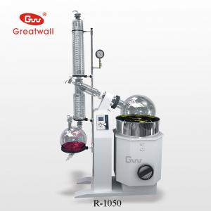China Alcohol/Water distillation equipment- 50L Rotary Evaporator R-1050 on sale