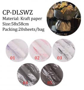 China Flower packaging wrapper paper Art Paper: Marble Series 58x58cm 20 sheets/bag on sale