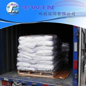 Quality Industrial Grade Food Grade Mono Sodium Phosphate(MSP) Anhydrous Dihydrate for sale