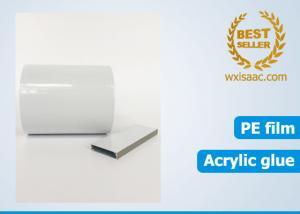 China UV resistant non residue protective film for sahara alu profile / extruded aluminium profile / aluminium extrusion on sale