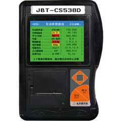 China Auto Diagnostics Tools JBT-CS538D on sale