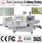 Machine de découpage de label automatique de LC-320A