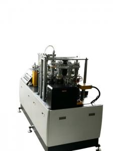 China High Speed Paper Cup Production Machine / Paper Cup Making Plant 75-85 Pcs/Min on sale
