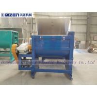 Ribbon Type Detergent Powder Mixing Machine For Daily Chemical Industry
