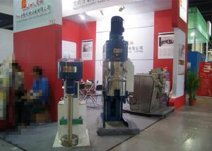 China Novel Structure Industrial Planetary Mixer And Kneading In Food Process on sale