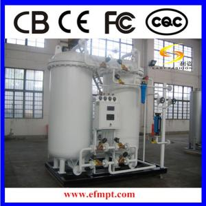 China High efficiency PSA Nitrogen Generation Equipemnt on sale