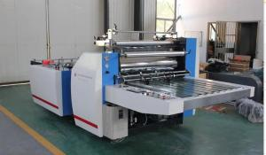 China Industrial Paper Roll Lamination Machine Paper Cutting Fault Alarm Self Protection on sale