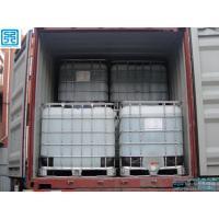 manufacturer of 3-Chloro-2-hydroxypropyltrimethyl ammonium chloride quat 188