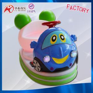 China amusement park bumper car electric battery Operated super mini bumper car for sale on sale