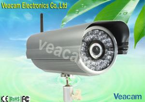 China IP66 Waterproof External IP Camera with 32G SD Card Storage on sale