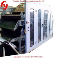 China 1.5m Nonwoven Fiber Cotton Cotton Carding Machine Capacity 60m/Min CE / ISO9001 on sale