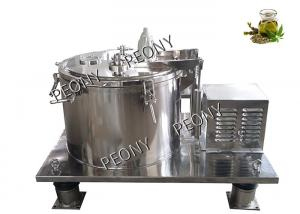 China Model PPTD Spin Drying Ethanol Extraction System Biomass Herb Oil Extractor on sale