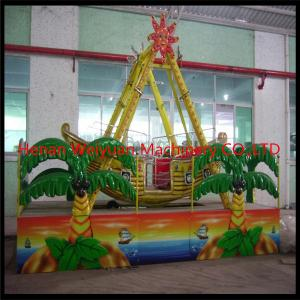 China indoor kids amusement park ride recreational equipment Mini Pirate Ship for sale on sale