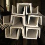 Low Carbon JIS SS540 Mild Steel U Bar for Windows / Machinery / Curtain Wall