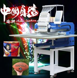 China 450*650mm Single Head Quality Same with Tajima Brother Computerized Embroidery Machine with good Price on sale