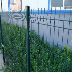 China Green RAL6005 Weld Wire Mesh Decorative Fencing Designs for Public on sale