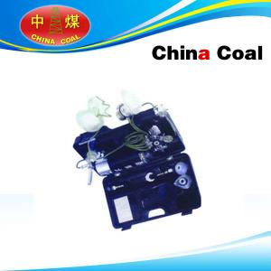 China P-6 portable oxygen automatic recovery machine on sale