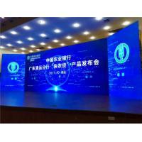 Inside / Outside Rental LED Display , Full Colors Concert Stage LED Screen