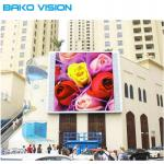 Advertising Outdoor Fixed LED Display Waterproof 6000 Nits 1920Hz Nova System