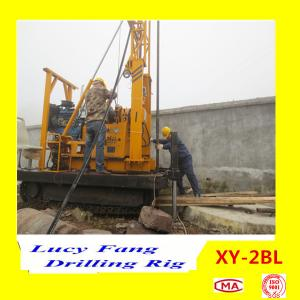 China China Hot Top-quality XY-2BL Self-moving Bore Pile Drilling Machine For Sale on sale