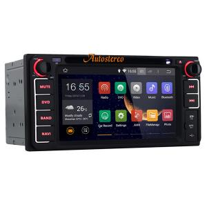 China 2 Din Special Car DVD Sat Nav Toyota Corolla Dual Core 1.6GHZ CPU on sale
