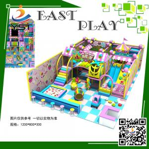 China Hot play indoor kids park with classic design on sale