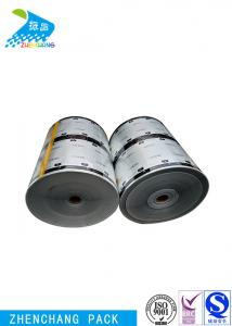 China Compound Metalized Laminated Packaging Film For Making Milk And Ice Bag on sale
