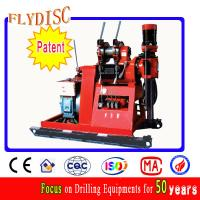 Borehole drilling rig HGY-200