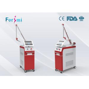 China Nd yag laser korea 7 joints arm tattoo removal laser machine china laser for sale on sale