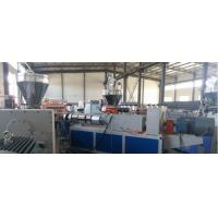 3 Layer WPC Construction Template Production Line / Construction Template Extruder