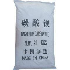 China magnesium carbonate 38% on sale