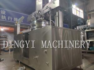 China Customized Vacuum Mixer Homogenizer / High Viscosity Mixer Polished Surface on sale