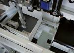 標準カスタマイズされた薬によって自動化されるテストし、包装ライン非