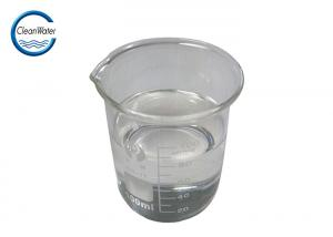 China Paper Industry Waste Water Decoloring Agent Dicyandiamide Formaldehyde Resin on sale