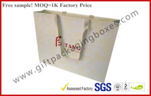 China Branded Custom Paper Gift Bags With Ribbon Handles , Embossing Logo Paper Hand Bags on sale