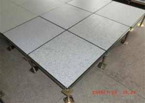 China White Computer Room Raised Floor Systems Soft Light For Power Plants on sale