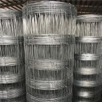 China 2.0/2.5MM Heavy Duty Zinc Coatig Hot Dipped GALVANIZED Field Fence, Spacing 6''/12'' 1.8MX 50M on sale