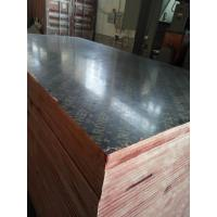 mdo plywood, mdo plywood Manufacturers and Suppliers at