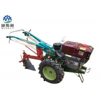 China Double Plough Paddy Field Tractor Implements , Two Wheel Garden Tractor on sale