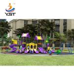 2021 new high-quality children's toys outdoor playground plastic combination slides for sale
